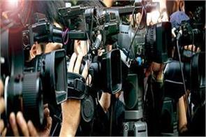 restraint on the entry of the media in the finance ministry