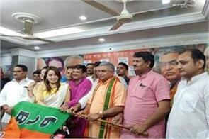 now this actress in west bengal gets the support of bjp including two others
