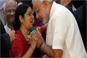 pm modi expressed grief over the death of sushma swaraj