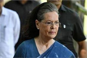 many challenges for sonia gandhi