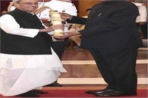 bharat ratna to pranab mukherjee congress congratulated