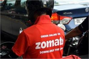 distribution of food into vegetarian non vegetarian is impossible zomato
