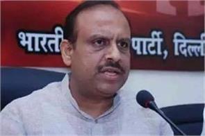kejriwal s  water bill bailout scheme  to hide failure vijender gupta