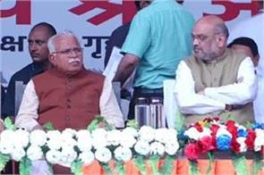 amit shah patted cm manohar praised for this work