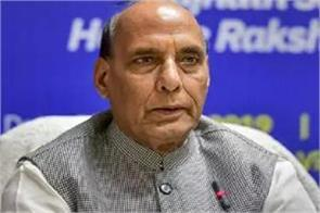 rajnath singh to go on a five day visit to japan and south korea from sunday