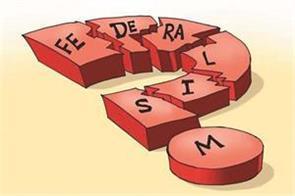 bjp s forceful federalism