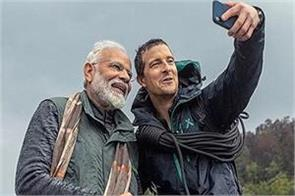 prime minister modi promoting conservation and sanitation through man vs wild