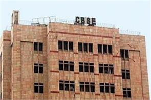 not in delhi fees increased across india cbse