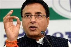 action against chidambaram motivated by revenge congress