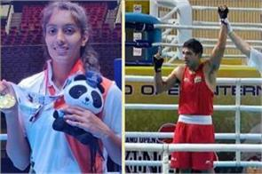 haryana s son and daughter both won gold medal in world police games china