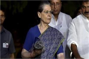 big challenge to make congress stand in front of sonia