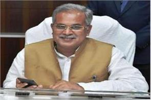 reservation on economic basis also in chhattisgarh