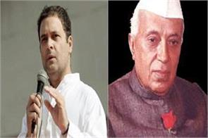 what is the real reason for the crisis of congress