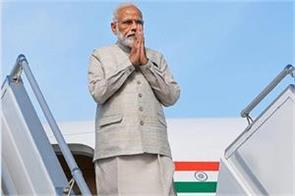 pm modi tour on three country from today