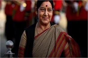 many leaders including president mourn the death of sushma swaraj