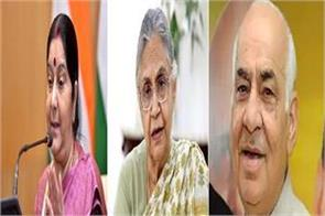 delhi lost three of its former chief ministers within less than a year