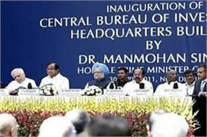 chidambaram was once the guest at the inauguration of cbi building