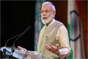 modi will start fit india movement today read the special news of 29 august