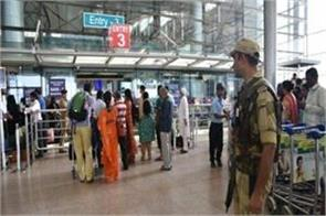 security increased for all airports in the country