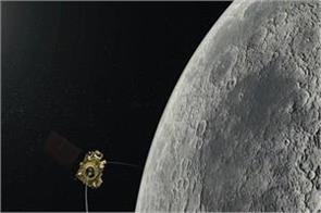 chandrayaan 2 will enter the moon s orbit today