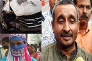 unnao scandal women tortured