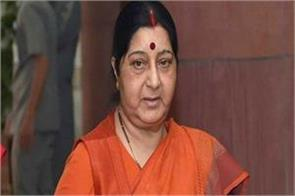 sushma swaraj changed the way foreign office functions in five years