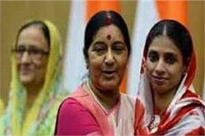 when sushma became mother for geeta returning from pakistan