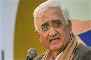 pakistan itself will suffer loss by ending trade with india salman khurshid