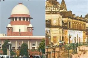 ayodhya dispute sc panel to submit report on arbitration panel