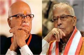 advani and joshi will remain in government bungalows