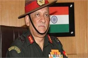 off the record general rawat may be the first chief of defense staff