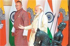 why india bhutan friendship beats china
