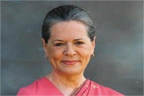 only sonia can save congress  sinking ship
