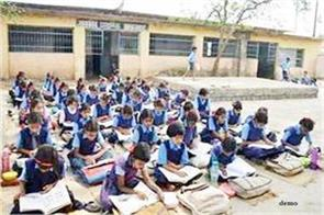 government schools of india electricity non teaching and other facilities