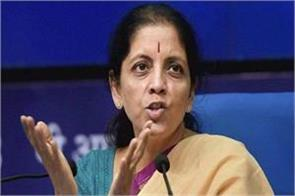 off the record nirmala becomes finance minister after yashwant sinha