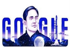 google doodle salute to vikram sarabhai who took india to space