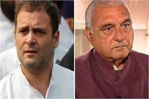 off the record rahul s removal from the post of president in hooda s interest