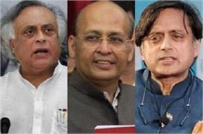 why are congress leaders adopting a soft stance on narendra modi