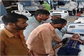 jammu 7 people killed in road accident in rajouri