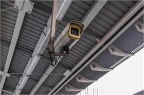 cctv cameras will keep an eye on railway stations