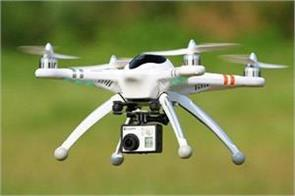 dda drone survey on land found in land pooling