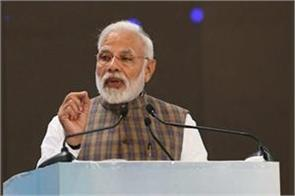 pm modi can address the country today