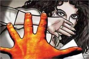 serial rapist arrested for molesting children