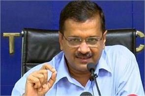 kejriwal dropped power opponents