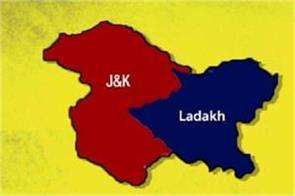 jammu and kashmir and ladakh will be the largest union territories