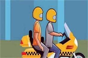 e bike taxi will run in the capital
