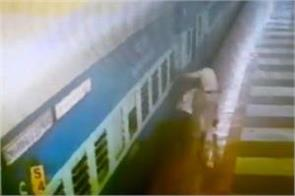 telangana rpf jawan saved a person s life from a moving train watch video