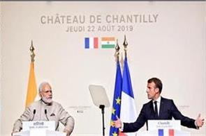 india got support of france against terrorism