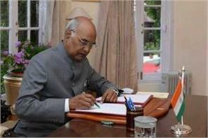president ramnath kovind approves triple talaq bill