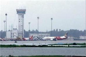 kerala kochi airport closed till sunday due to heavy rains